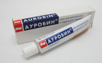 Ауробин - мазь