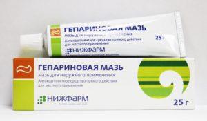 Geparina 1 - Anticoagulantes directos e indirectos
