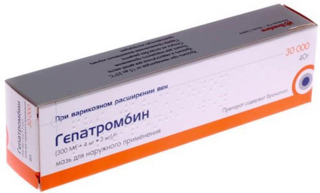 гепатромбин мазь инструкция по применению при геморрое